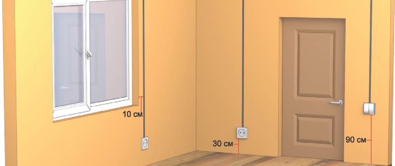 схема электропроводки в 3-х комнатной хрущевке