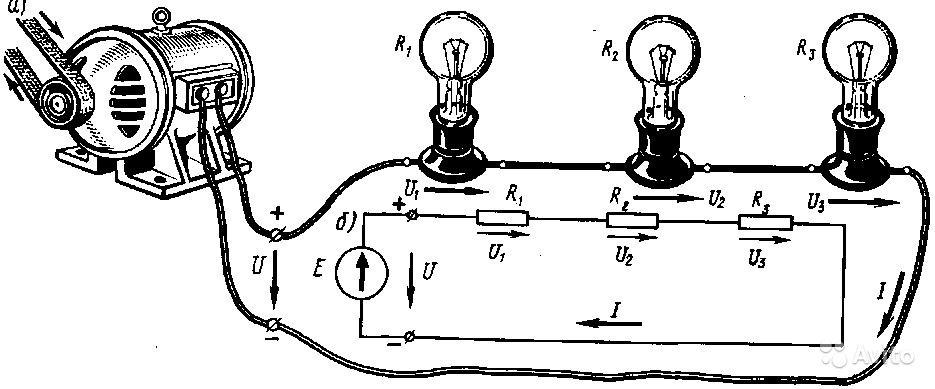 Последовательное соединение электроприемников
