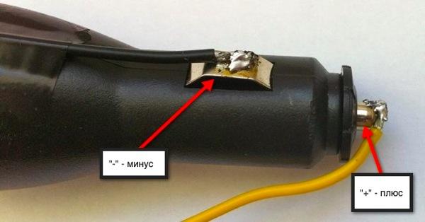 На фото указано, как должны подключаться провода