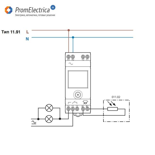 Подключение фотореле с выносным фотоэлементом