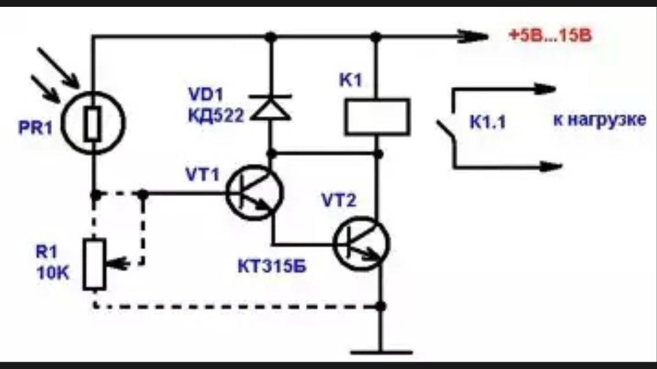 На фото представлена схема датчика освещенности на фоторезисторе