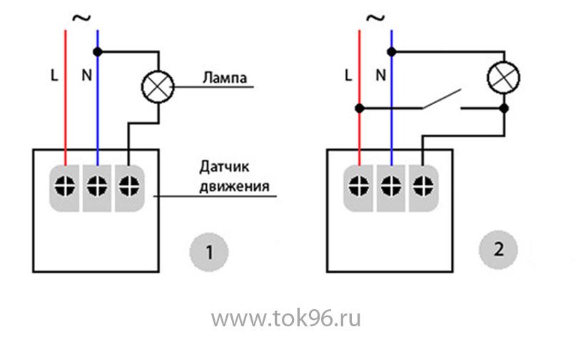 Схемы подключения датчиков движения