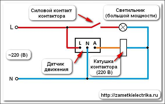 Применение датчика освещенности для включения освещения