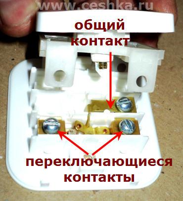 На фото представлен проходной выключатель