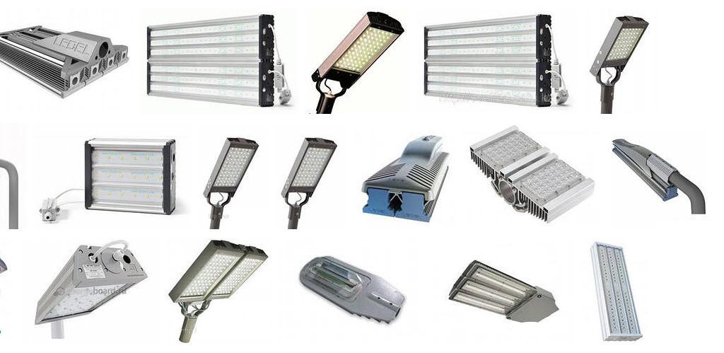 Уличные светодиодные фонари большой мощности