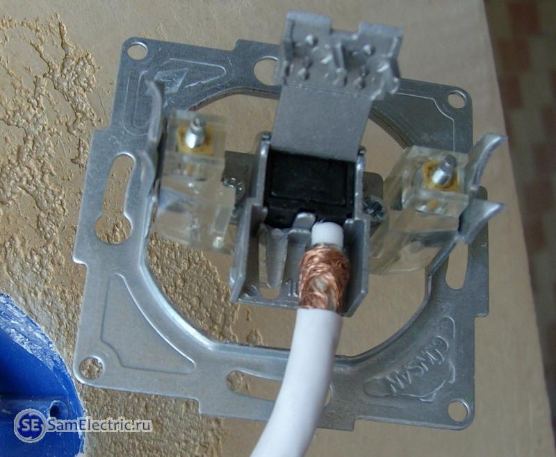как смонтировать розетку антенны