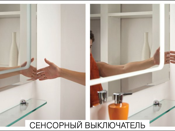 Сенсорный выключатель для включения освещения зеркала