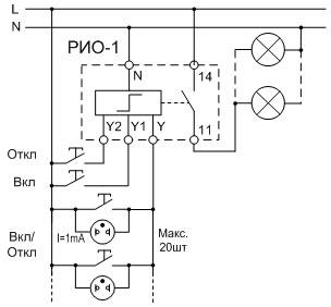 Схема подключения импульсного реле с отдельным выключателям включения и отдельным выключателем отключения