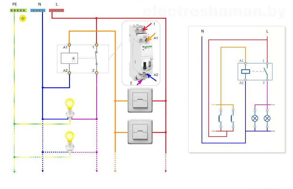 Схема подключения импульсного реле с выключатели включения и отключения
