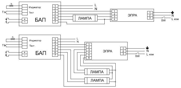 Подключение различных светильников аварийного освещения