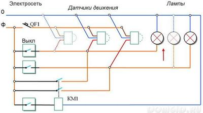 Схема подключения освещения через обычный выключатель или датчик движения