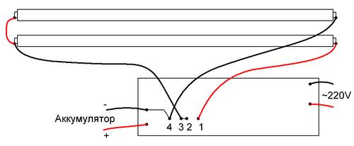 Вариант подключения комбинированного светильника