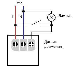 Подключение датчика параллельно выключателю