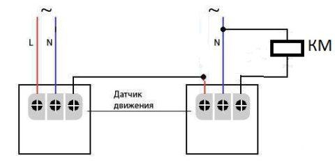 Подключение датчиков движения по логике «и»