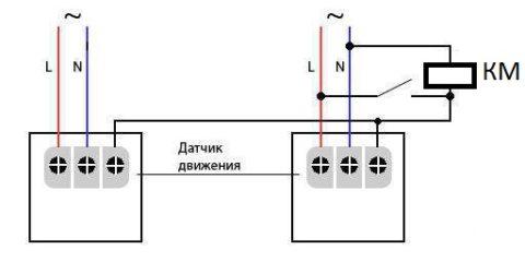 Подключение датчиков движения по логике «или»