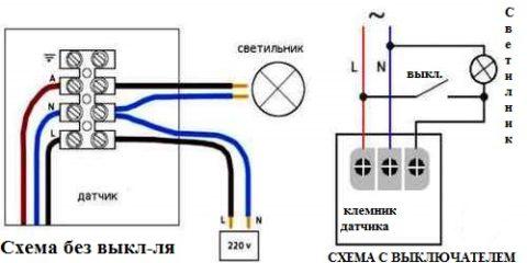 Схемы подключения датчика освещенности