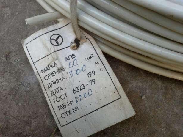 Значения указанные на бухте провода АПВ