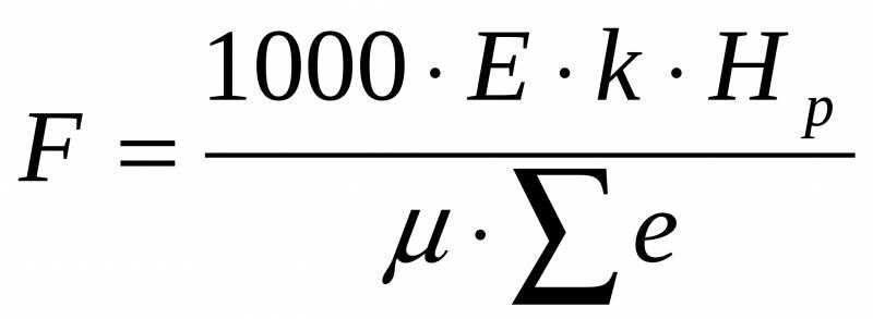 Формула расчета точечным методом