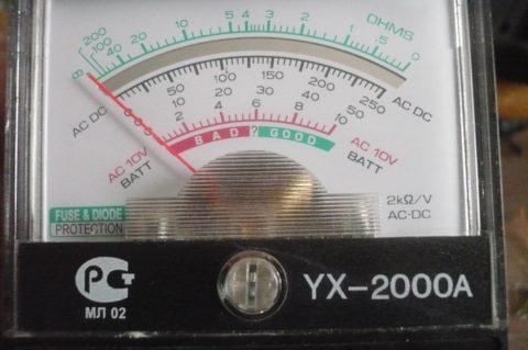 Определение цены деления аналогового мультиметра
