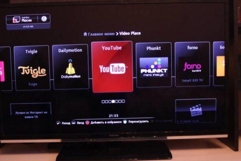 Телевизор в интернете