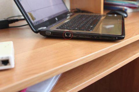 Боковая панель ноутбука