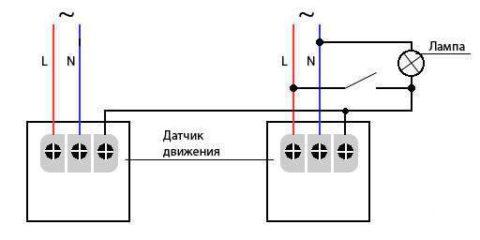 Параллельная схема включения датчиков движения