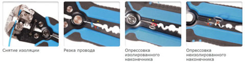 Последовательность опрессовки кабеля