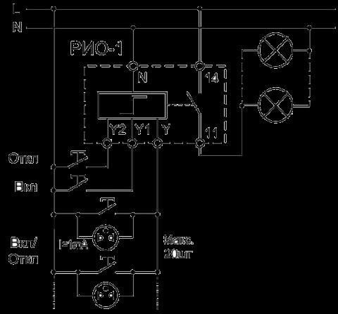 Схема импульсного реле