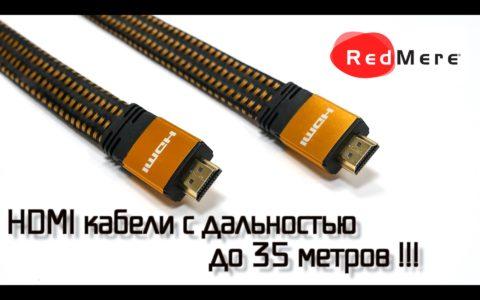 Выбор правильного кабеля