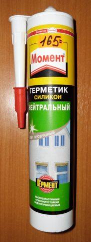 Герметик исключит попадание воды под термоусадку