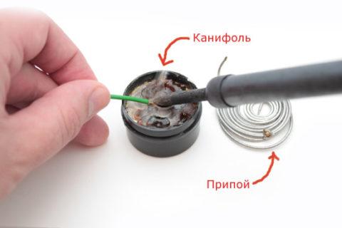 Набор для паяния проводов