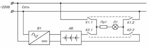 Схема и аварийное освещение с батарей работающей только в аварийном режиме