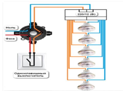 Схема подключения трансформатора 220/12В