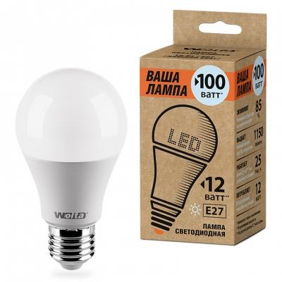 Светодиодная лампа мощностью 12 ватт