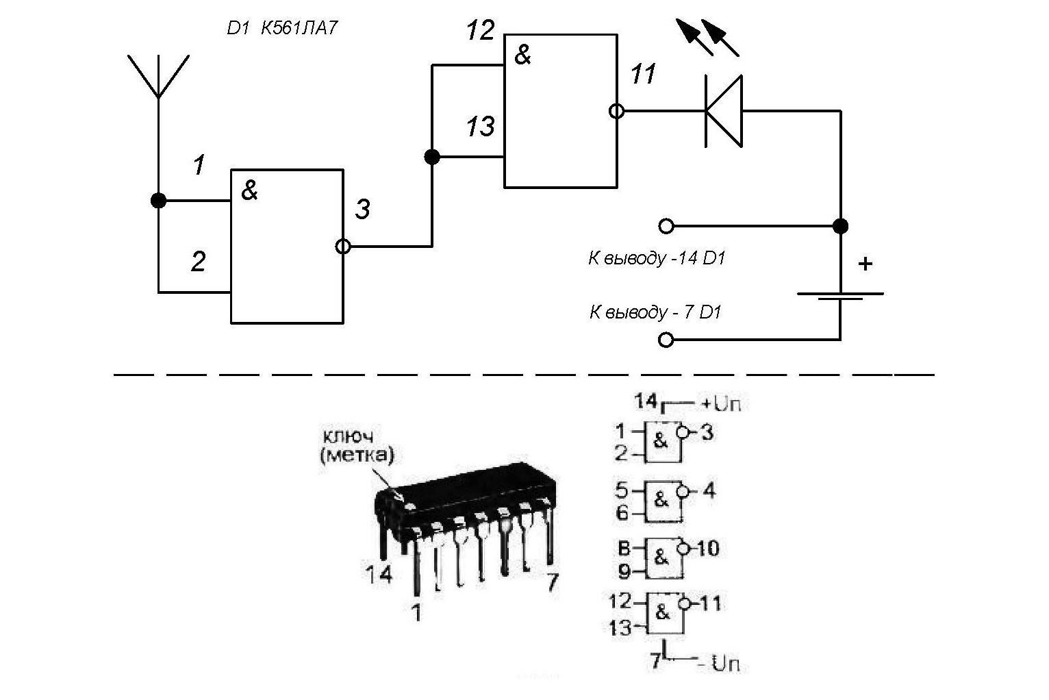 Как сделать детектор проводки своими руками 72