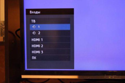 Вход AV в меню телевизора