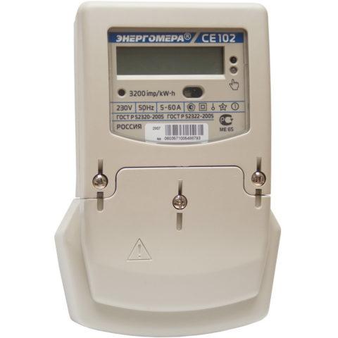 Экономия электроэнергии — одна из главных задач систем электронного управления уличным освещением