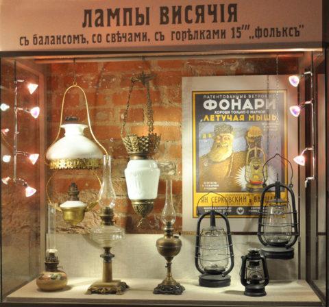 Экспозиция в музее осветительных приборов
