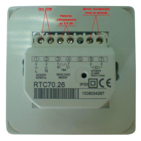 Максимальная нагрузка на терморегулятор — 3,6 кВт