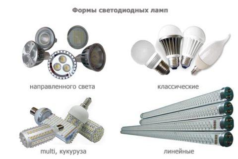 Различные формы светодиодных ламп