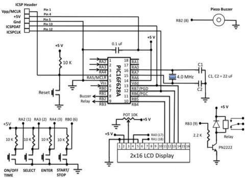Розетка на цифровом микроконтроллере