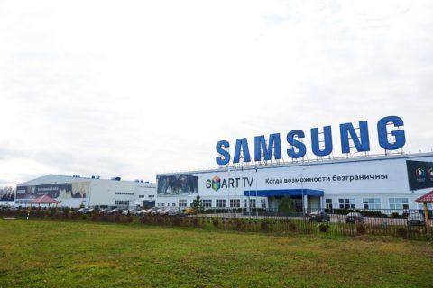 Samsung в Калужской области