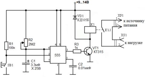 Схема таймер розетки на 555 микросхеме