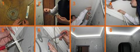 Укладка ленты подсветки на потолочный плинтус