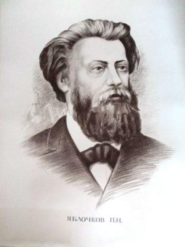 Великий русский ученый П.Н. Яблочков