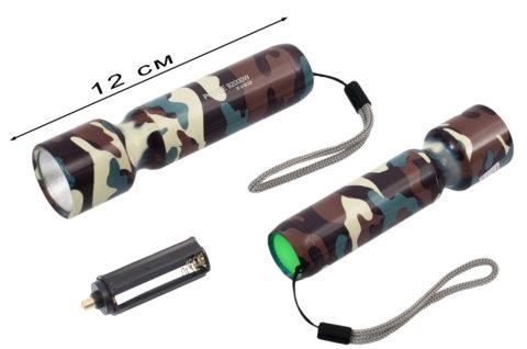 Камуфляжная расцветка водонепроницаемого корпуса фонарика для охоты и рыбалки