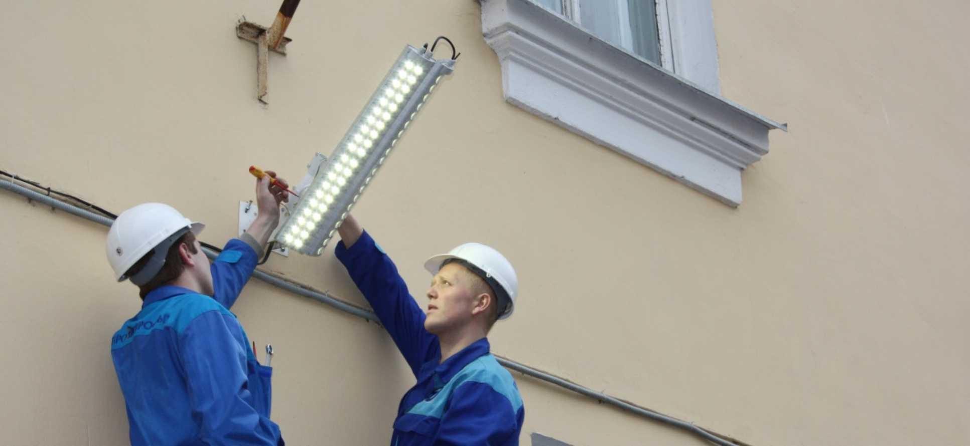 Каталог светодиодных светильников для уличного освещения
