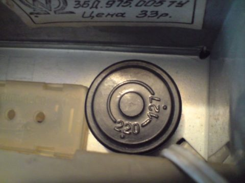 Переключатель 127/220 В, на задней панели старого электроприбора