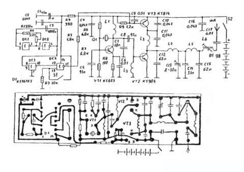 Схема передатчика ДУ и рисунок платы