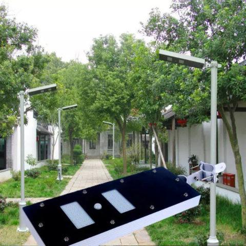 Фонарь уличный светодиодный на солнечных батареях
